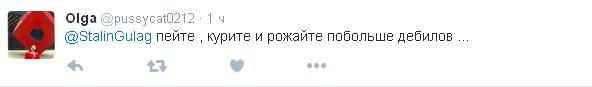 Росіян вже споюють настоянкою глоду, соцмережі сміються: з'явилися фото (5)
