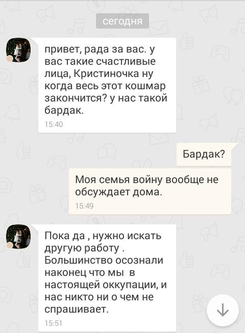Розчарувалися в ДНР: в мережі розповіли, як на Донбасі ставляться до