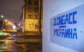 Названы три шага, после которых Донбасс заговорит на украинском языке: опубликовано видео