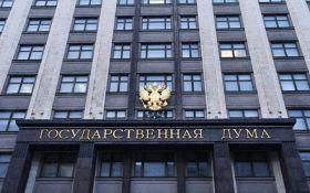Это объявление войны: в России нагло ответили на угрозы США по морской блокаде