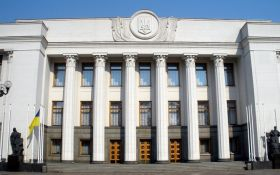 Верховна Рада прийняла закон про реінтеграцію Донбасу