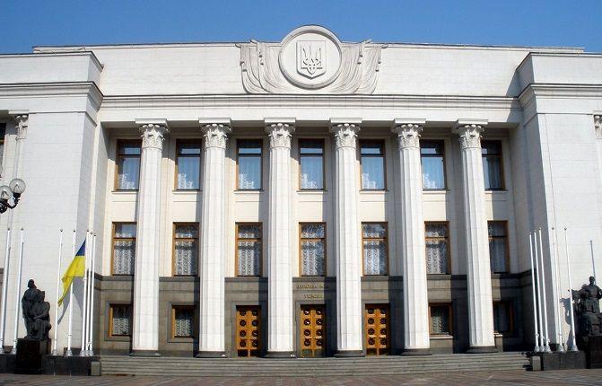 Верховная Рада приняла закон о реинтеграции Донбасса