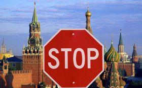 В Україні продовжили санкції проти банків Росії
