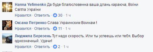 Новые подробности ликвидации российского снайпера на Донбассе: появилось фото (2)