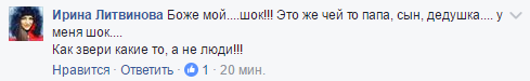 Соцсети поразило равнодушие очевидцев ДТП в Николаеве: появились фото и подробности (1)
