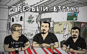 """""""Трезвый взгляд"""" на ONLINE.UA - 29 мая в 19:00 (видео)"""