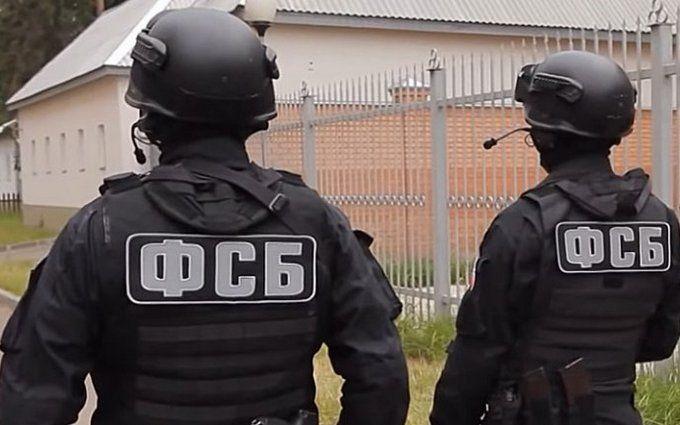 ФСБ Росії заявила про затримання на кордоні озброєного українця