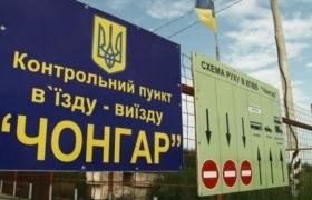 """В Крыму """"заварушка"""": журналист раскрыл новые подробности"""