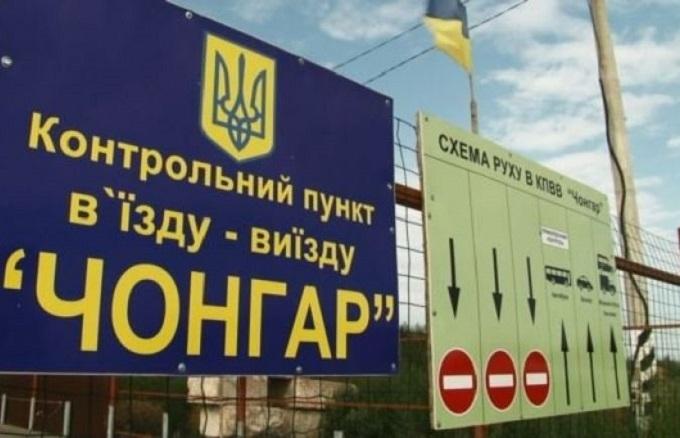 """У Криму """"заварушка"""": журналіст розкрив нові подробиці"""