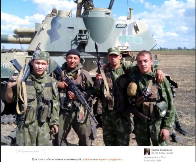 """З'явилися фото нових """"шахтарів"""" зі збройних сил Росії на Донбасі (3)"""
