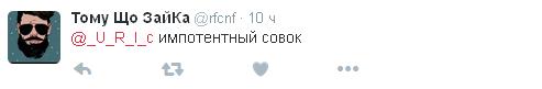 Ніколи такого не було, і знову: соцмережі киплять через результати виборів у Росії (7)