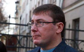 Луценко: сторонникам Януковича и зрадофилам не стоит радоваться