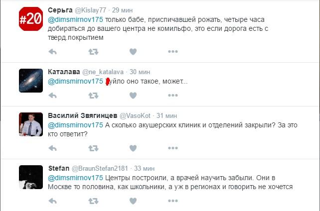 Я б сам народив: дивний жарт Путіна підірвав соцмережі (2)