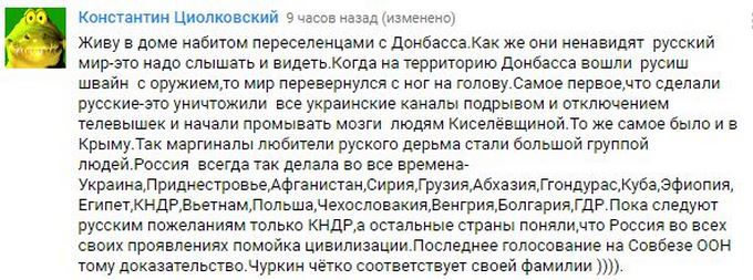 Відомий історик підірвав мережу ставленням до пропагандистів на росТВ: опубліковано відео (1)