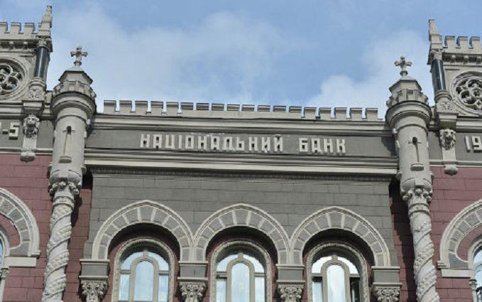 В НБУ нарешті пояснили, чому скоротилися міжнародні резерви України