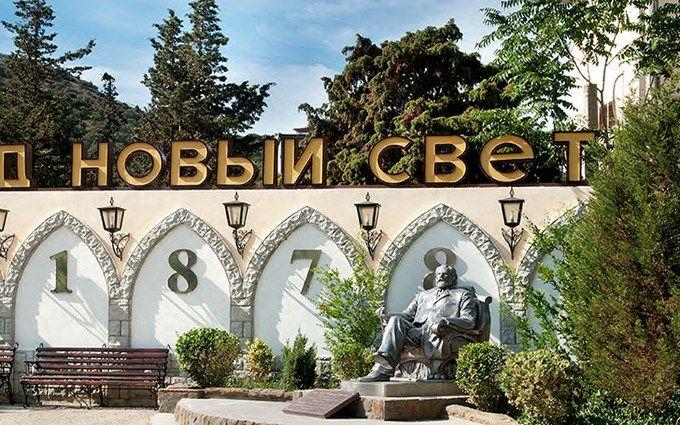 Оккупанты реализуют известный завод шампанских вин вКрыму за $50 млн