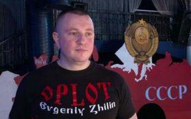Вбивство Жиліна: з'явилися подробиці про бізнес сепаратиста в Росії
