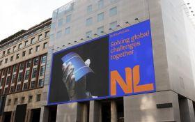 Нидерланды оставили одно официальное название и презентовали новый международный логотип