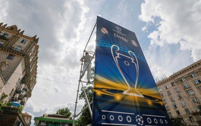 В центре Киева перекроют движение к финалу Лиги чемпионов: опубликована карта
