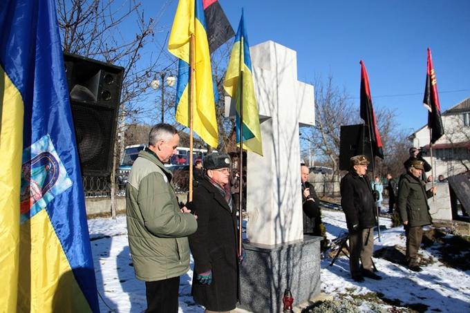 День рождения Бандеры отметили по всей Украине: появились фото и видео (19)