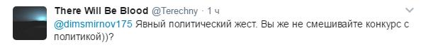 Предложение Европы для Самойловой: у Путина попытались пошутить (9)