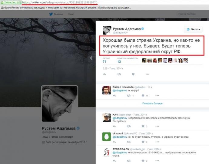 Облитого кефіром в Києві російського блогера спіймали на брехні (1)