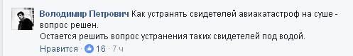 Путинской Нацгвардии дадут новое оружие: в соцсетях веселятся (3)