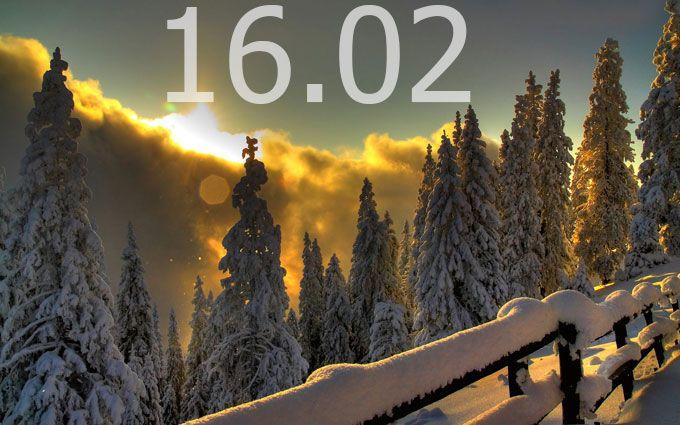 Прогноз погоды в Украине на 16 февраля