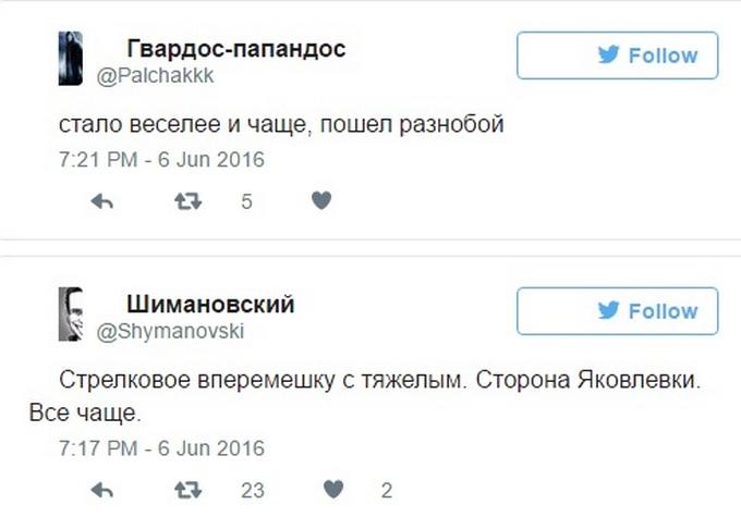 Під Донецьком розгорівся запеклий бій: з'явилися подробиці (2)