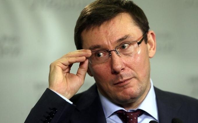 Луценко зробив різку заяву щодо люстрації