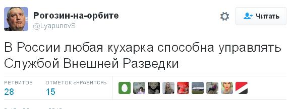 Путін відправив спікера Думи рулити розвідкою: соцмережі вибухнули жартами (8)