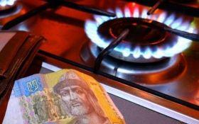 Власти Украины прояснили ситуацию с ценами на газ для населения