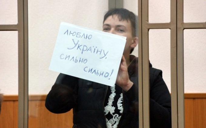 В Москве задержали летевших к Савченко украинских нардепов: опубликовано фото