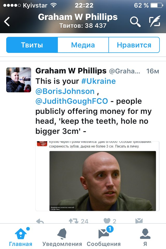 """Британського пропагандиста Путіна обурила """"нагорода"""" за його голову (2)"""