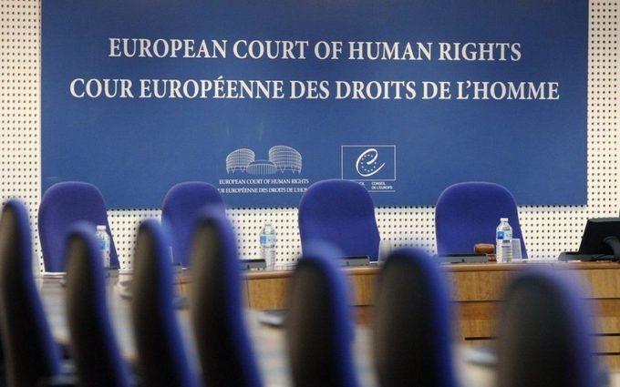 ЕСПЧ принял решение по украинским пенсиям на оккупированном Донбассе