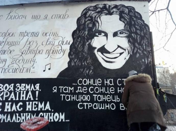 Вандалы испортили стену памяти Кузьме Скрябину вОдессе