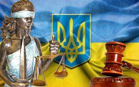 """МВФ считает судебную реформу в Украине """"слабым звеном"""""""