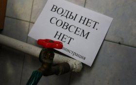 Оккупированный Луганск оставят без водоснабжения