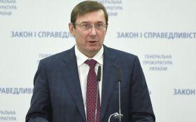 Порошенко вернул заявление: Луценко остается на должности генпрокурора Украины