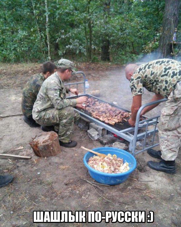 Росіяни осоромилися з фото українських солдатів (1)