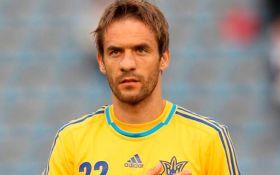 Известный украинский футболист перешел в российский клуб