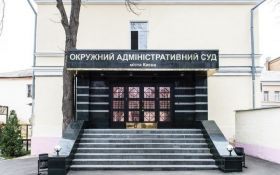 НАБУ обыскивает Окружной суд Киева