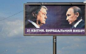 Шокуюча сума: скільки Порошенко і Зеленський за тиждень витратили на агітацію