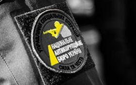 НАБУ вважає фальсифікацією розслідування ГПУ проти першого заступника директора Бюро