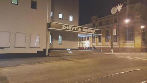 У Києві відкрився реконструйований після пожежі кінотеатр