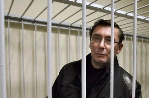 """Луценко хочет """"обновить"""" оппозицию"""