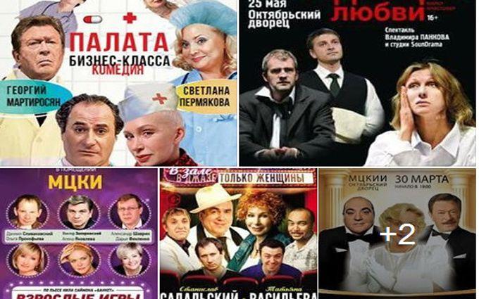 """У мережі показали, де """"русскій мір"""" перемагає в Україні: опубліковані фото"""