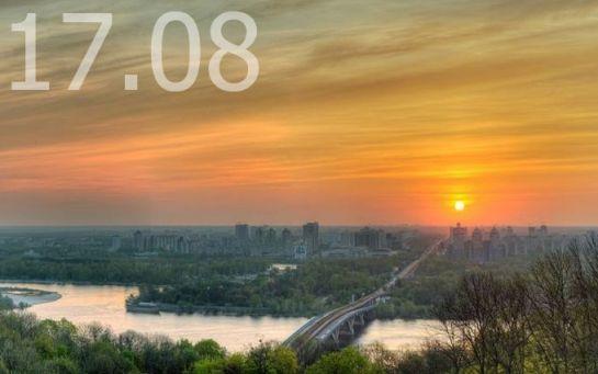Прогноз погоди в Україні на 17 серпня