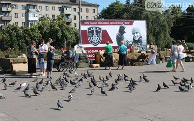 Слов'янськ святкує другу річницю визволення: опубліковані фото