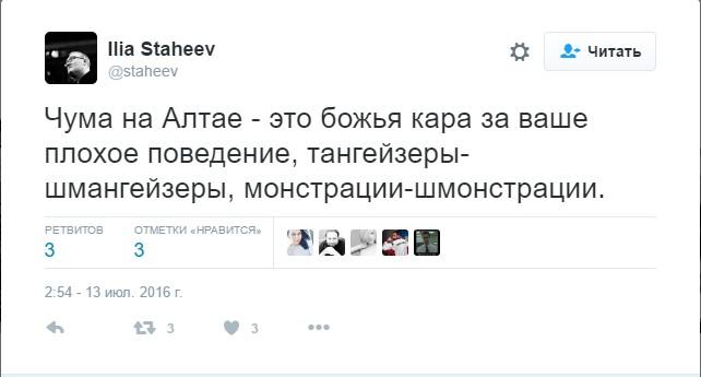 Соцмережі підірвала новина про чуму в Росії: якщо в Середні віки, то по повній (2)